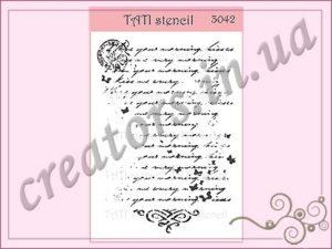 трафарет старые письма