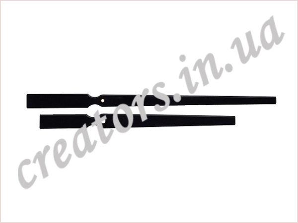 стрелки B709