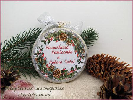 Новогодняя Подвеска медальон