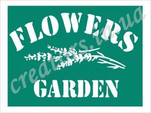 трафарет Flowers Garden