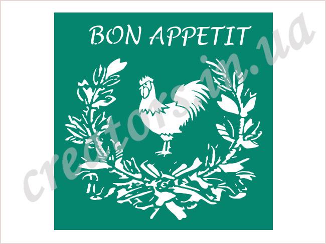 трафарет Bon Appetit
