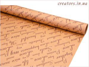 Новогодняя крафт бумага LOVE