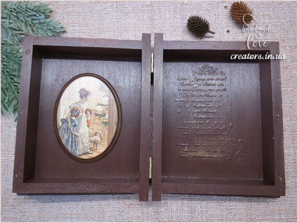 шкатулка книга новогодние истории